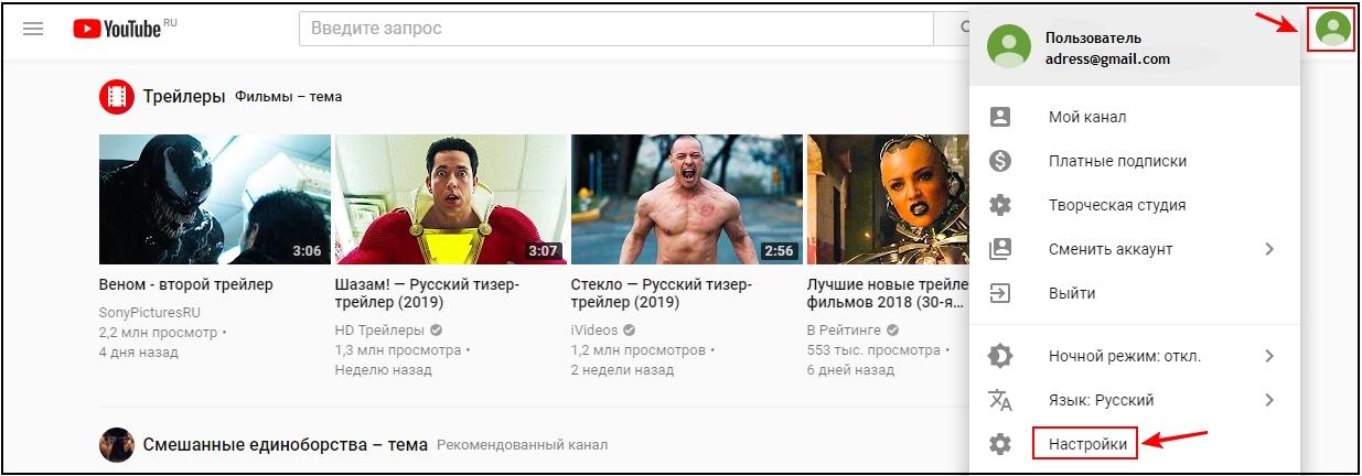 kak-sozdat-kanal-na-youtube-3.jpg