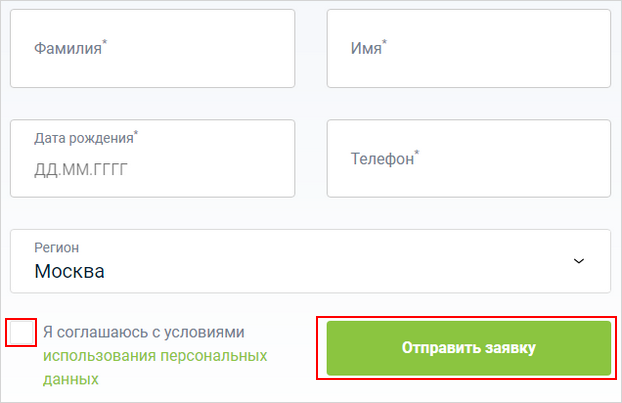 onlayn-zayavka.png