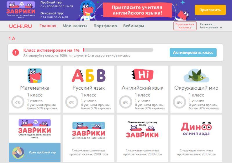 vhod_v_lichny_kabinet20.jpg