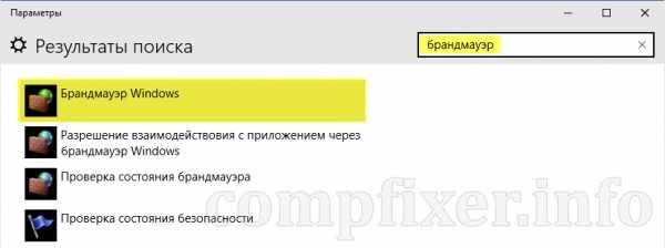 kak_rassharit_papku_v_windows_10_po_lokalnoj_seti_73.jpg