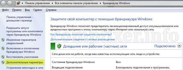 kak_rassharit_papku_v_windows_10_po_lokalnoj_seti_74.jpg