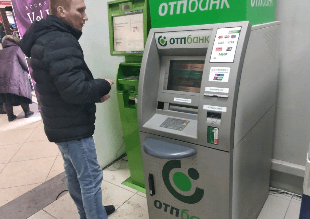 bankomat-otp.png