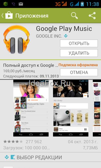 Screenshot_2013-10-10-11-38-27.png