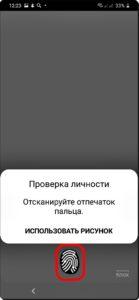 Otklyuchit-UchZapis-Google-8-139x300.jpg
