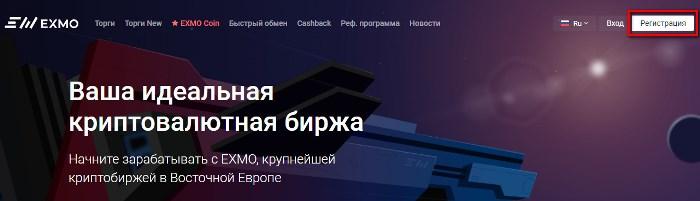 glavnaya-stranitsa-registratsii.jpg