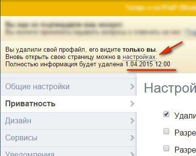 ud-ak-sprashivayru-3-403x320.jpg