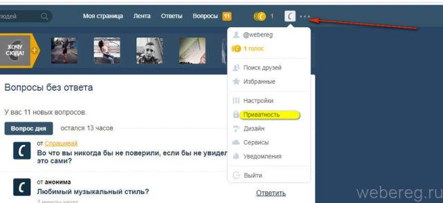 sprashivay-ru-8-640x294.jpg