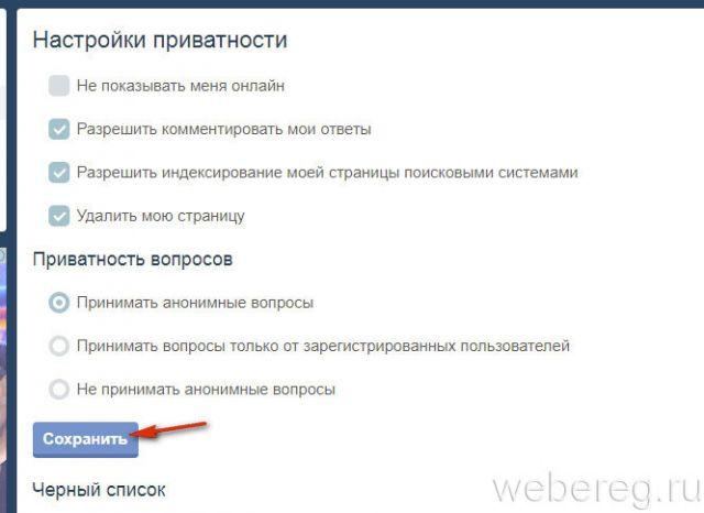 sprashivay-ru-10-640x466.jpg