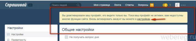sprashivay-ru-11-640x137.jpg