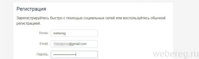 sprashivay-ru-2-640x192.jpg