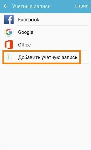 sozdak-telefone-7-296x484.jpg