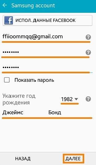 sozdak-telefone-20-310x529.jpg