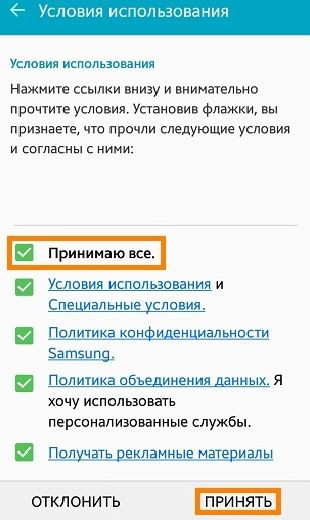 sozdak-telefone-21-310x520.jpg