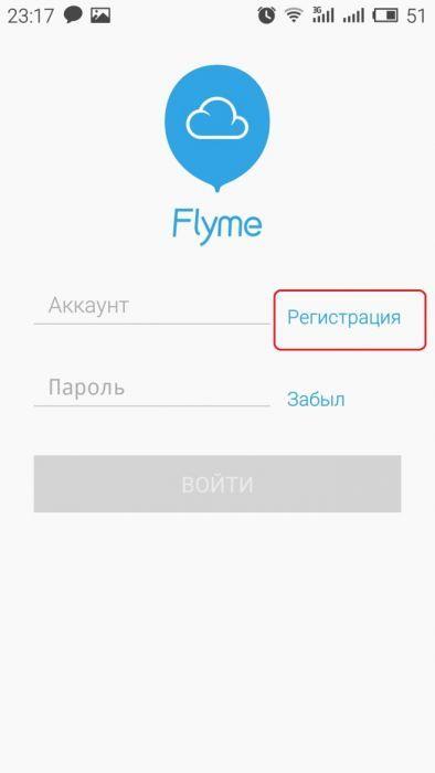 sozdak-telefone-25-394x700.jpg