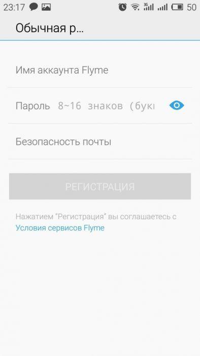 sozdak-telefone-26-394x700.jpg