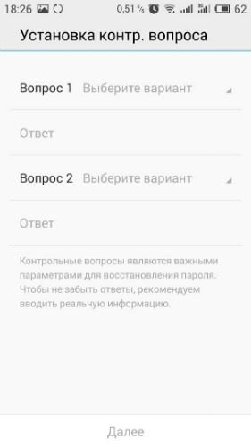 sozdak-telefone-27-281x500.jpg