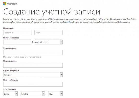 sozdak-telefone-32-550x390.jpg