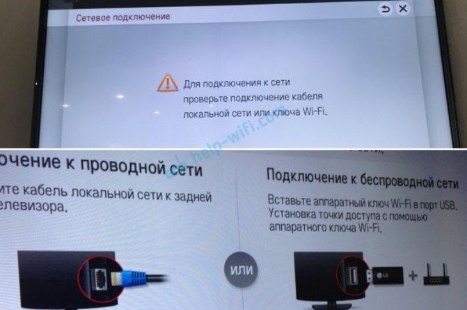 lg-smart-tv-wifi.jpg