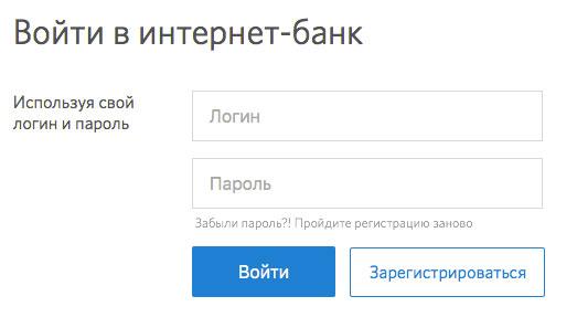 Moskva-siti-bank-vhod-v-lichnyj-kabinet.jpg