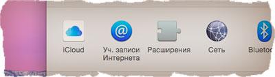 activate-appleid-on-mac1.jpg
