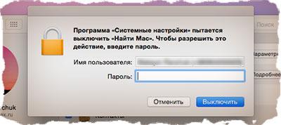 activate-appleid-on-mac4.jpg