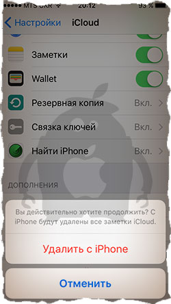 activate-appleid-on-iphone2.jpg