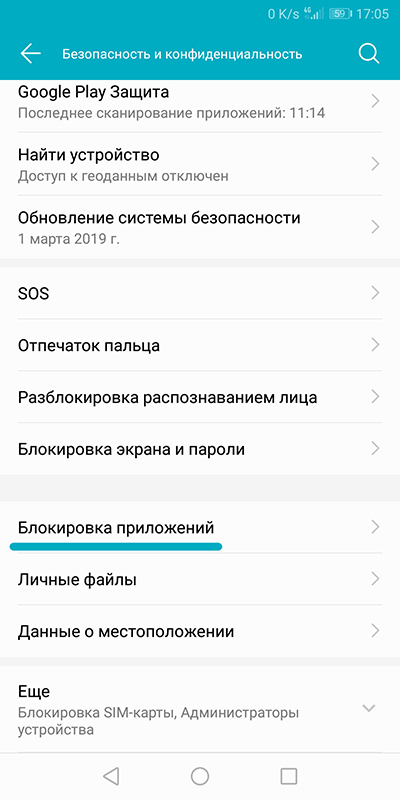 1555428419_blokirovka-prilogheniy.jpg