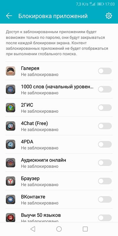 1555428499_blokirovka-galereyi.jpg