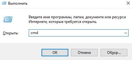 router-nastroiki11.jpg