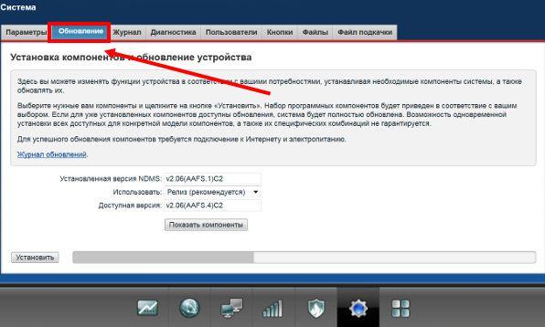 router-nastroiki3_result.jpg