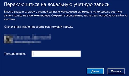 windows8_3.png