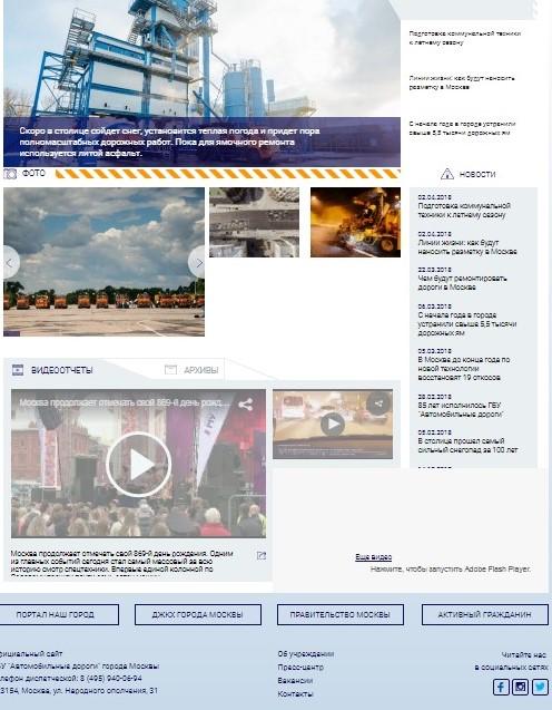 gbu-zhilishchnik-oficialnyj-sajt-16.jpg