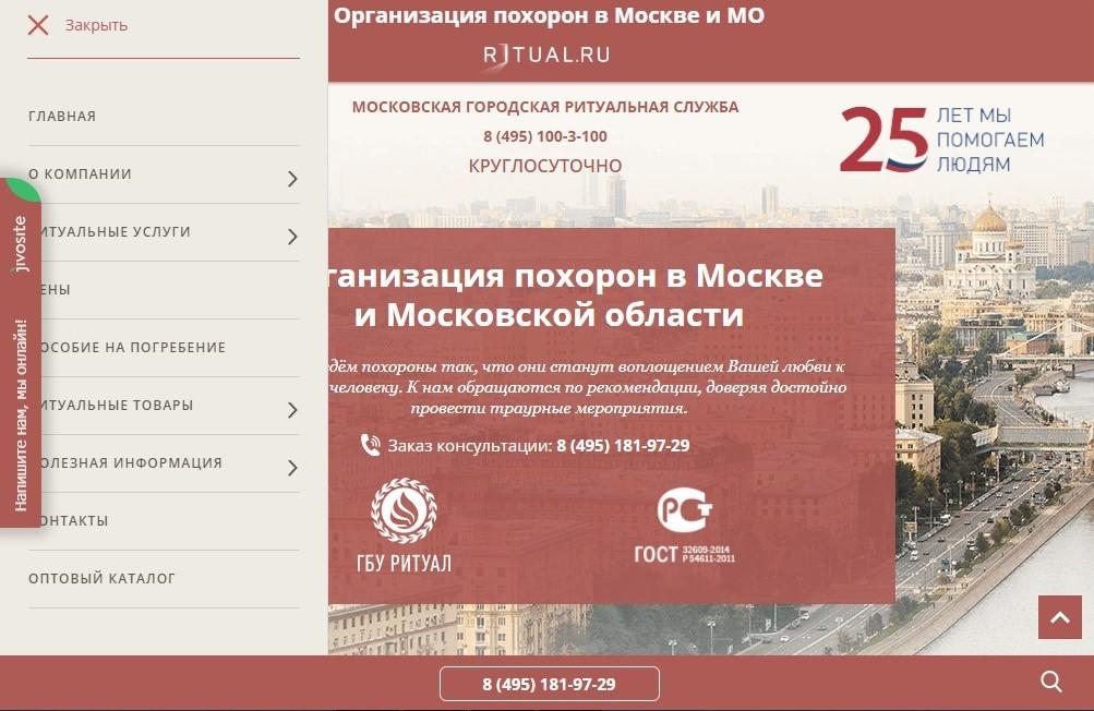 gbu-zhilishchnik-oficialnyj-sajt-17.jpg