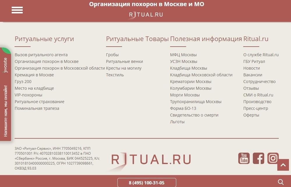 gbu-zhilishchnik-oficialnyj-sajt-18.jpg