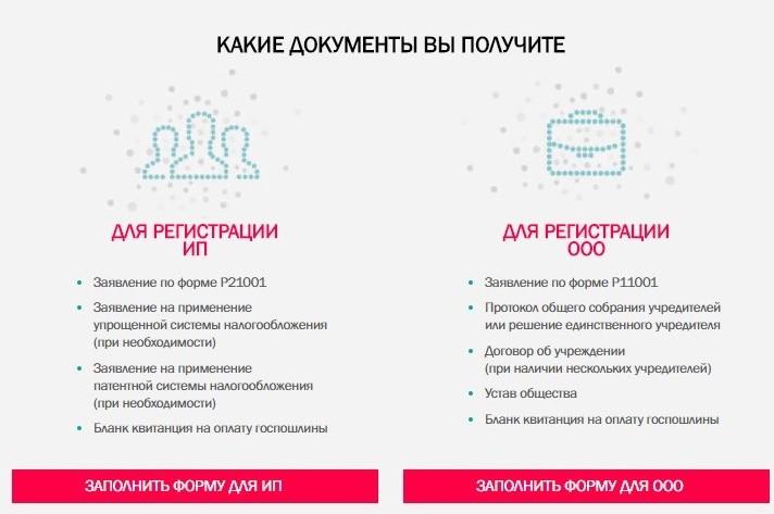 gbu-zhilishchnik-oficialnyj-sajt-12.jpg