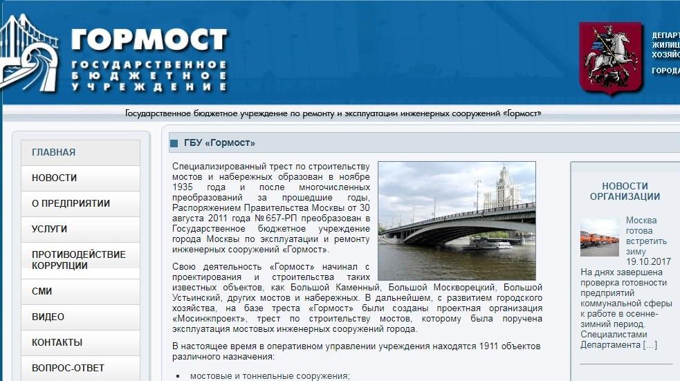 gbu-zhilishchnik-oficialnyj-sajt-8.jpg