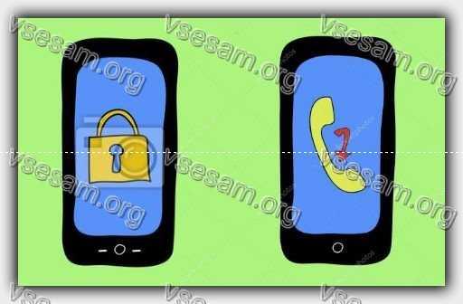 telefon-na-zamke.jpg