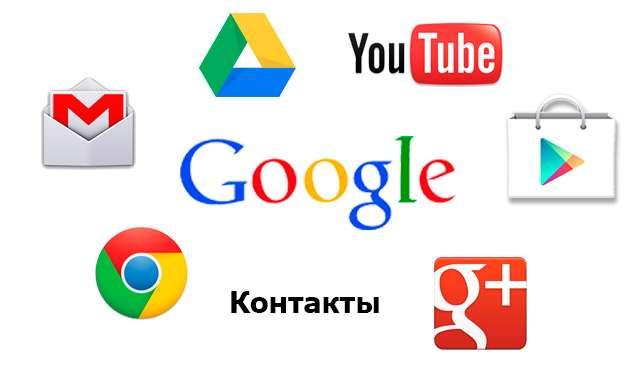 servisy-google.jpg