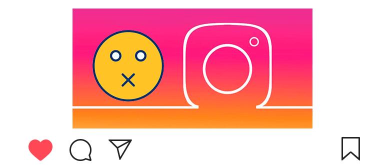 nemoj-rezhim-v-instagrame.png