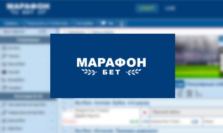marafon-main.2ae4e14b93dae32477b3d3ff3a931a4a.jpg