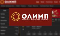 olimp-main.fe2ebd009de0bbd7eb33c955e523373a.jpg