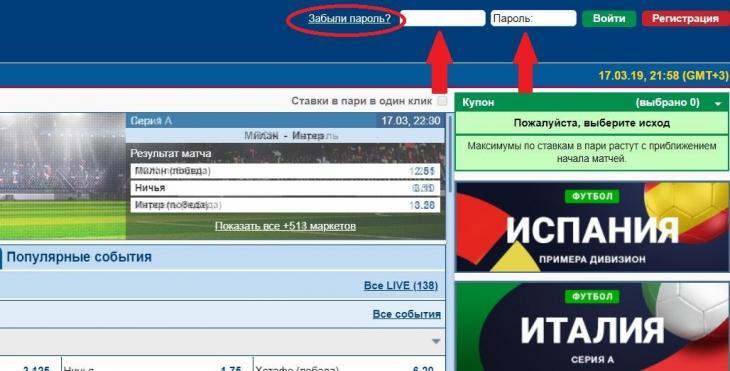 Lichnyiy-kabinet-730x371.jpg