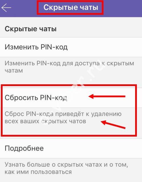 kak_postavit_parol1.jpg