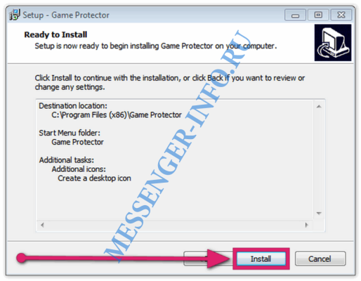 how-to-put-the-password-on-viber-on-the-computer-screenshot-05-514x400.png