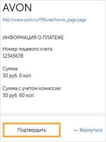 qiwi_3s_ver2.jpg