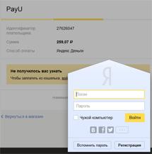 yad_2s_ver2.jpg