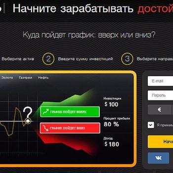 reyting-brokerov-binarnyh-opcionov-2017-350x350.jpg