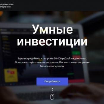 kak-zarabotat-binarnyh-opcionah-novichku-1-350x350.jpg