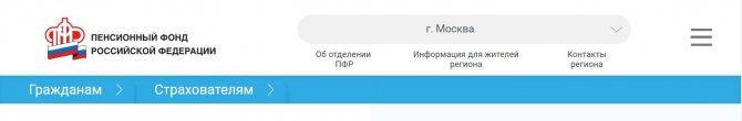 pensionnyj-fond-koryazhma-oficialnyj-sajt-lichnyj-kabinet.jpg
