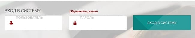 minbank-business-online3.jpg